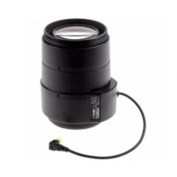 Objectif i-CS 9-50 mm F1.5...